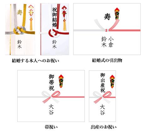 初穂 料 封筒 書き方