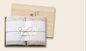 今治謹製 バスタオル 2枚セット(木箱入)