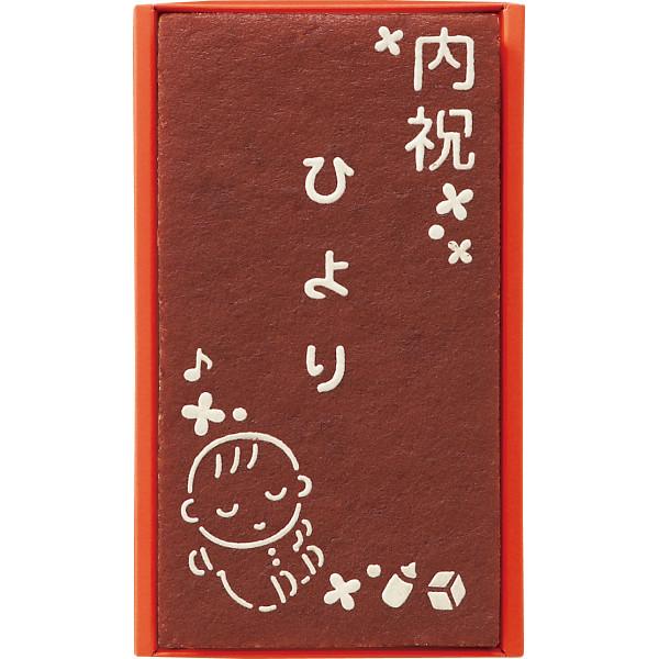 長﨑堂 オリジナルカステーラ(小)(お名入れ)
