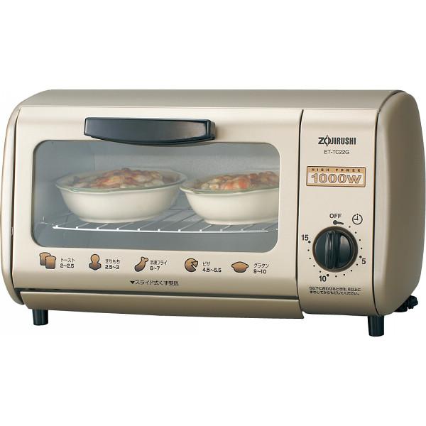 象印 象印 オーブントースター ... : 子供用品 プレゼント : 子供
