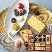 新宿中村屋 和洋菓子詰合せ
