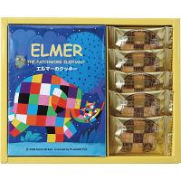 エルマー クッキー