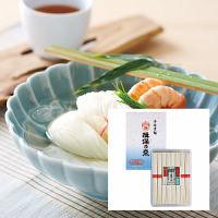 手延素麺 揖保乃糸 上級品(保存容器入) 8束