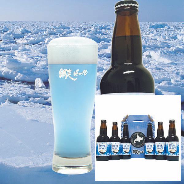 網走ビール 流氷ドラフト 発泡酒6本セット