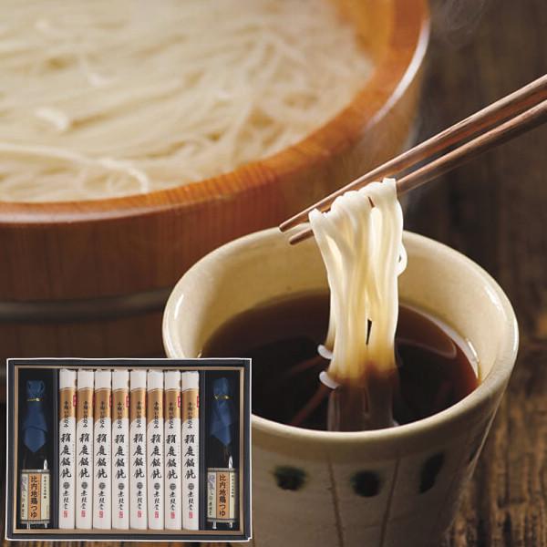 稲庭饂飩&比内地鶏つゆセット