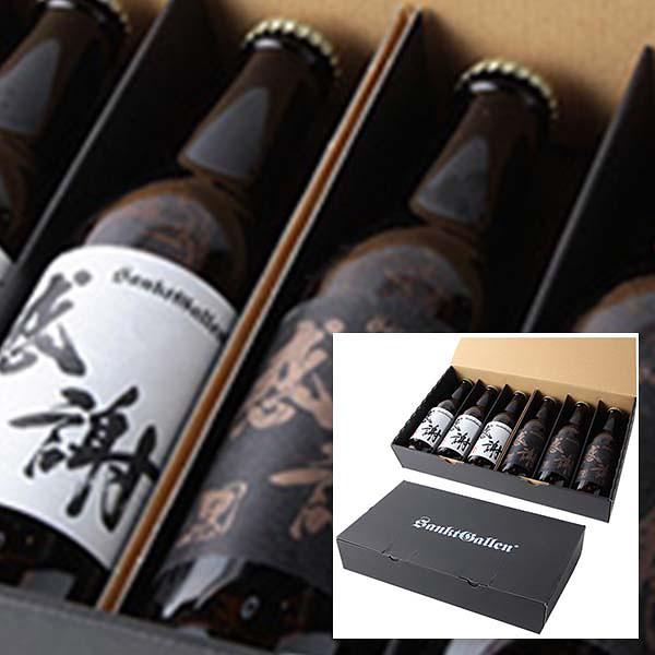 感謝の生6本セット(「金」×3本・「黒」×3本)
