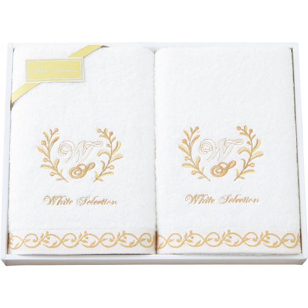 <シャディ> ウチノ ホワイトセレクション バスタオル2枚セット