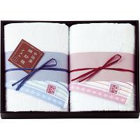 今治綿紗織(片面ガーゼ織) バスタオル2枚セット
