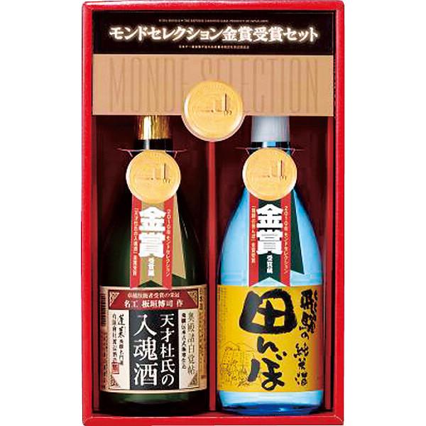 渡辺酒造店 金賞受賞酒セット(2本)
