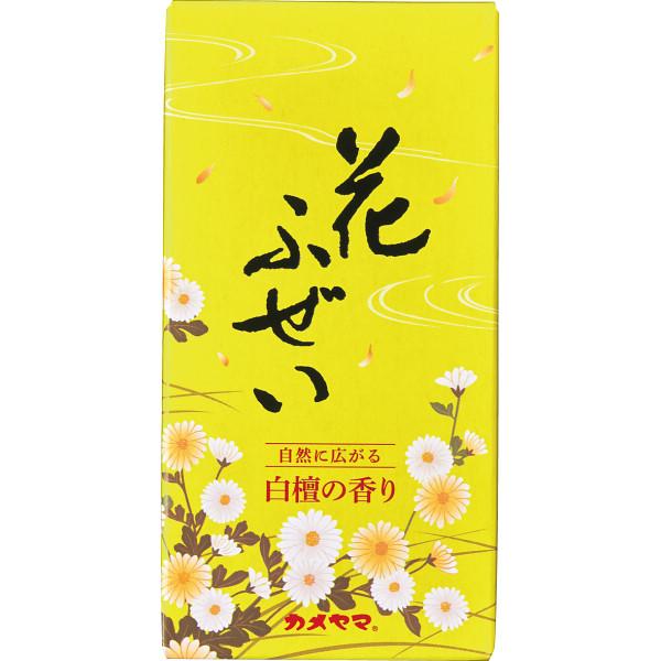 <シャディ> 花ふぜい 黄 白檀画像