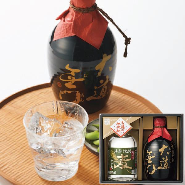 宮下酒造 本格麦焼酎味わいセット(2本)
