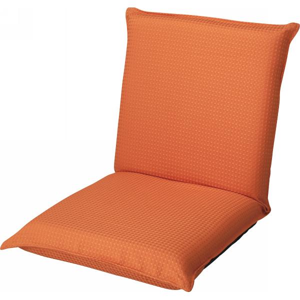 <シャディ> コンパクト座椅子画像