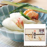 手延素麺 揖保乃糸 縒つむぎ 22束