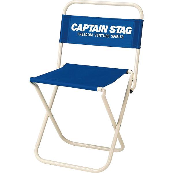 <シャディ> キャプテンスタッグ レジャーチェア画像