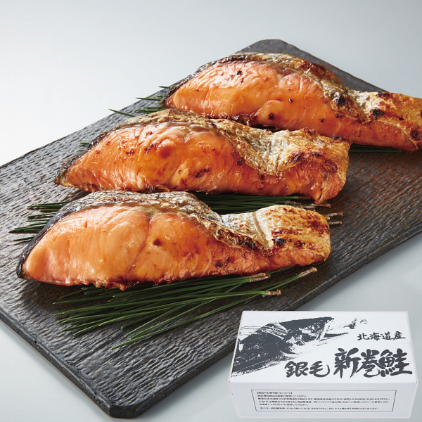 佐藤水産 北海道産 銀毛新巻鮭姿切身(1.6kg)