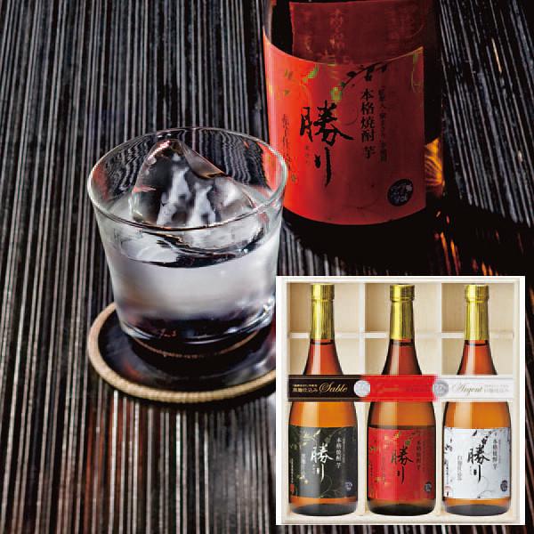 天星酒造 本格焼酎 勝りセット(木箱入)3本