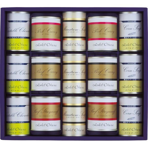 <シャディ> ホテルオークラ スープ・調理缶詰 詰合せ画像