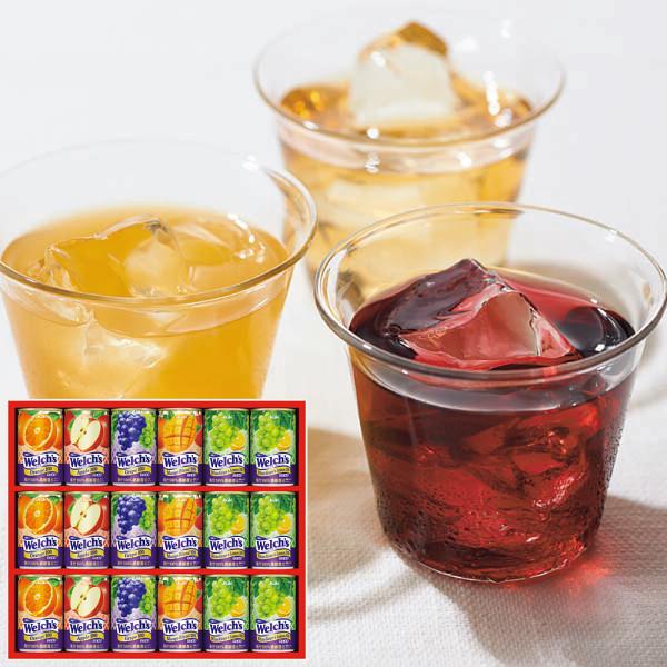 「ウェルチ」 100%果汁ギフト(18本)