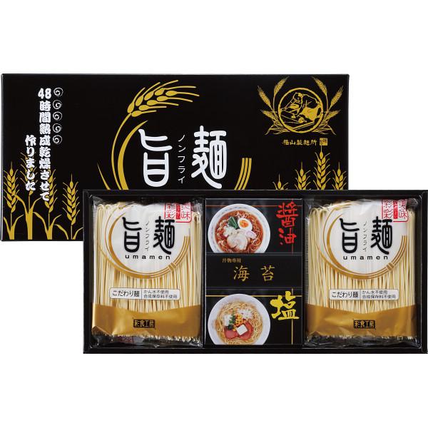 <シャディ> 福山製麺所 「旨麺」