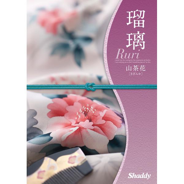 アズユーライク 【和風】 4,500円コース(税別)