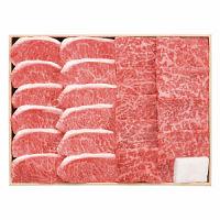 松阪牛 焼肉用セット(420┣g┫)