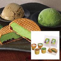 辻利 宇治茶アイスクリーム「翠峰」詰合せ (7個)