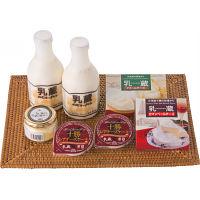 「乳蔵」北海道乳製品セット