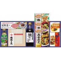 味の素 揖保の糸 夏の素麺メニューギフト