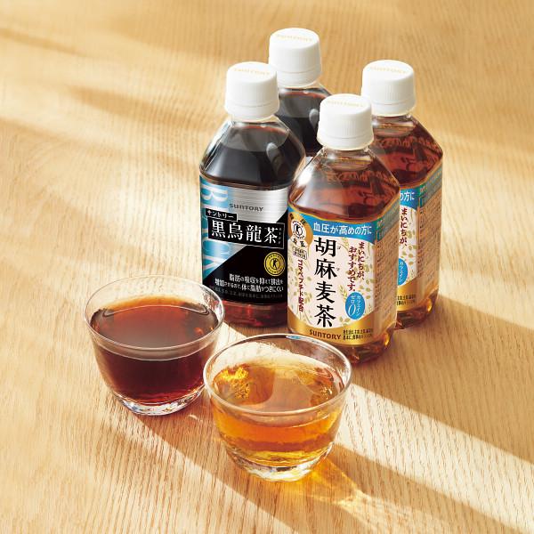 サントリー 黒烏龍茶・胡麻麦茶ギフト(18本)(特定保健用食品)