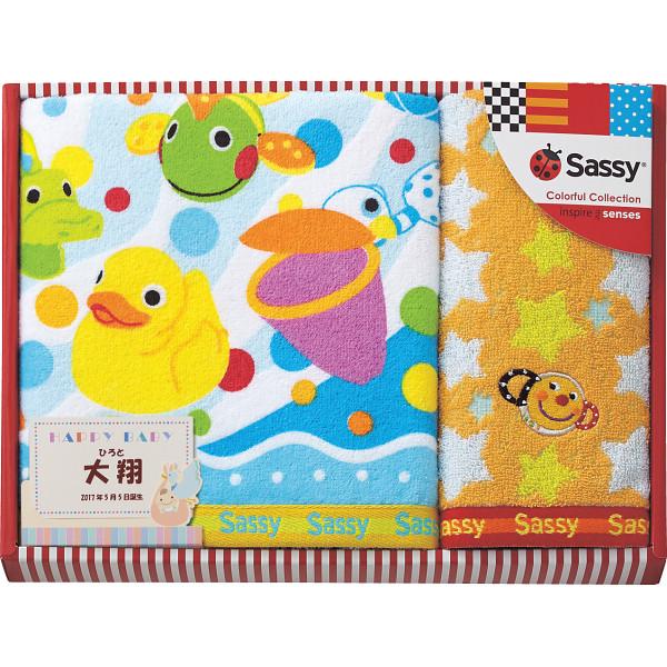 サッシー フェイス・ウォッシュタオルセット ブルーの商品画像