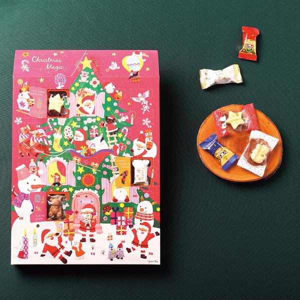 メリーチョコレート クリスマスマジック