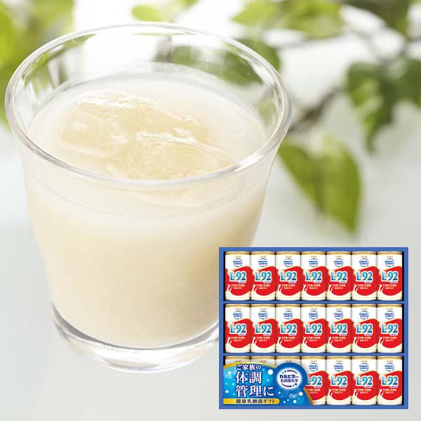 「カルピス」 健康乳酸菌ギフト(21本)