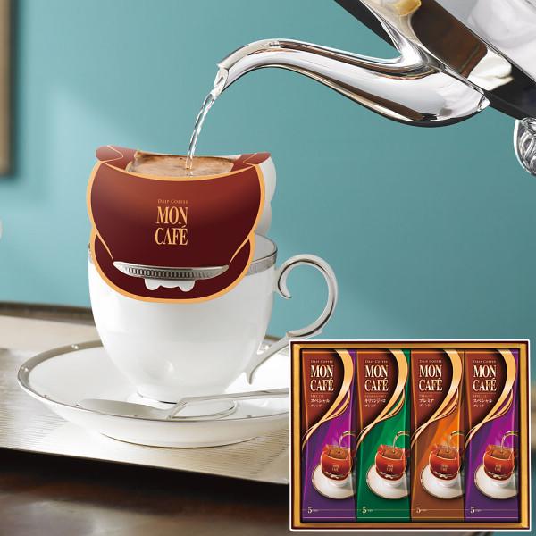 モンカフェ ドリップコーヒーギフト(20袋)
