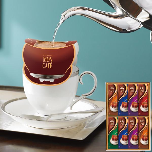 モンカフェ ドリップコーヒーギフト(40袋)