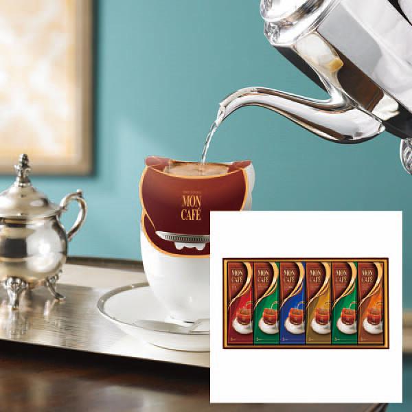 モンカフェ ドリップコーヒーギフト(30袋)