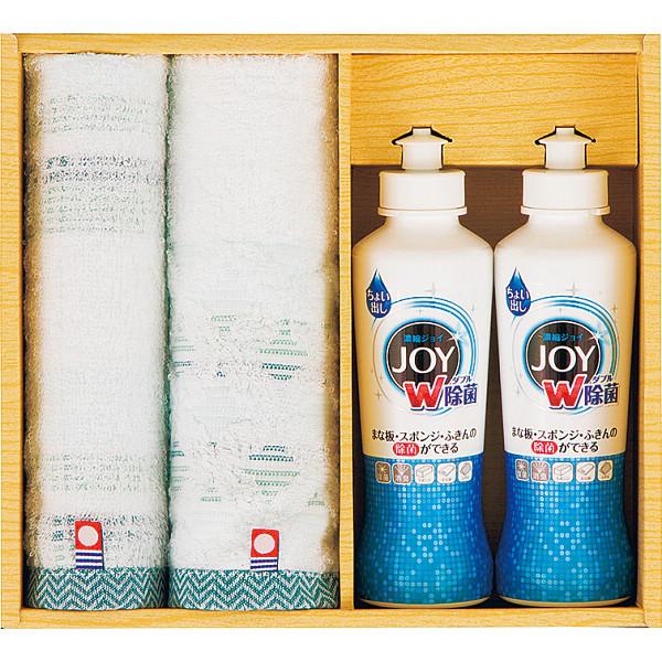 今治タオル×P&G洗剤セットの商品画像