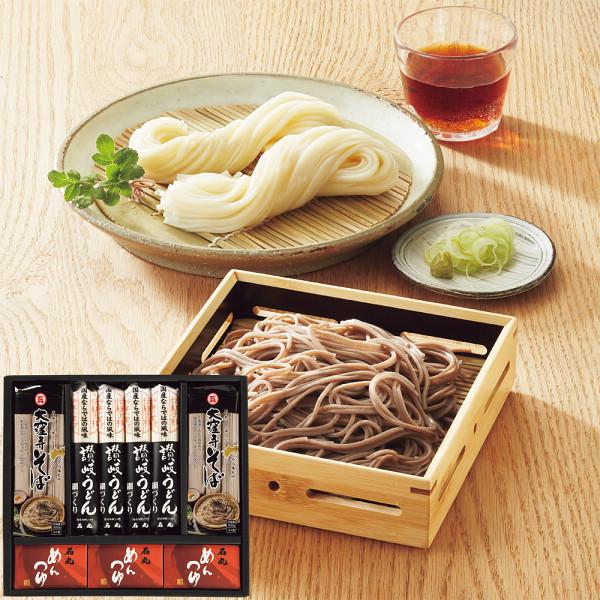 石丸製麺 料亭素材うどん・そば詰合せ「技麺」