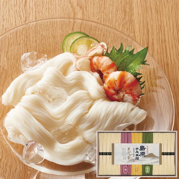 島原手延素麺 「天流華」 21束
