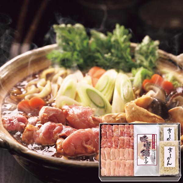 名古屋コーチン味噌鍋セット(3~4人前)