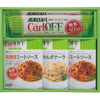 CarbOFFパスタギフト