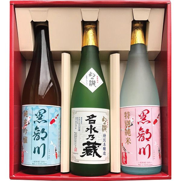 名水乃蔵 幻の瀧 清酒飲みくらべ(3本)