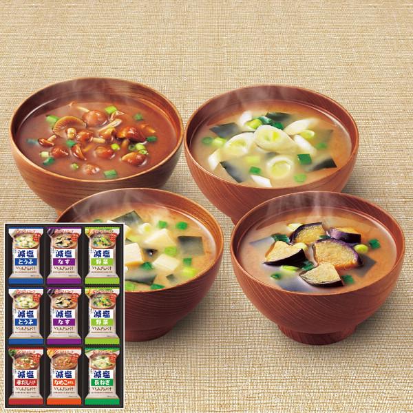 アマノフーズ フリーズドライ 減塩バラエティギフト(27食)