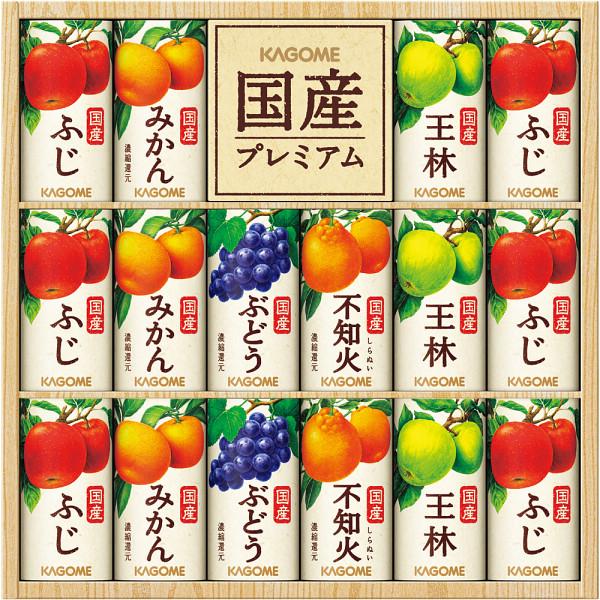 カゴメ 国産100%フルーツジュースギフト(16本)