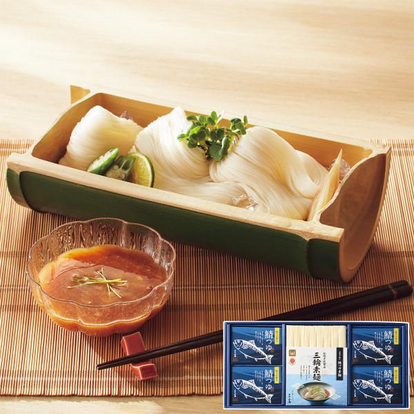 鯖つゆで食べる三輪素麺