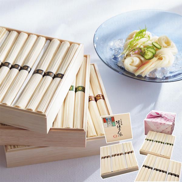 手延素麺 揖保乃糸 三段重 30束