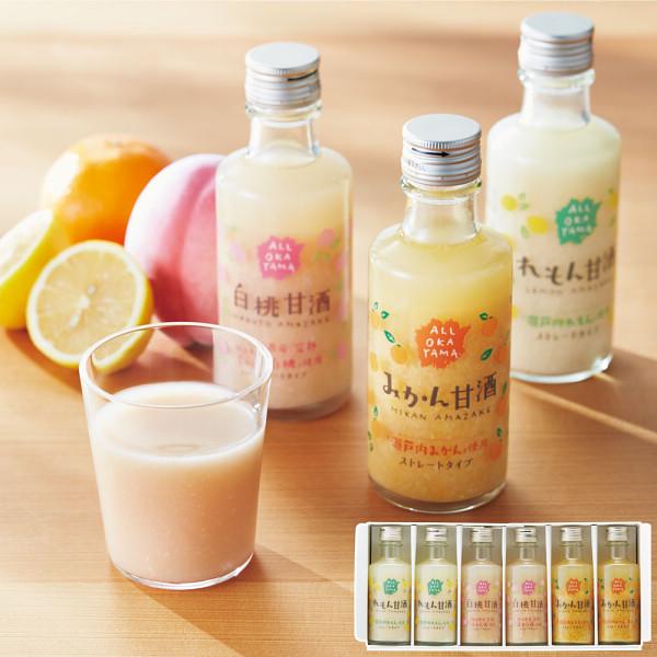 瀬戸内果実使用フルーツ甘酒セット | シャディ ギフトモール