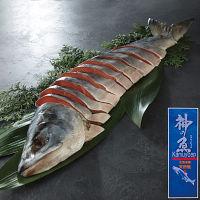 日高太平洋沖産 銀毛色新巻鮭切身L(姿・1.5kg)