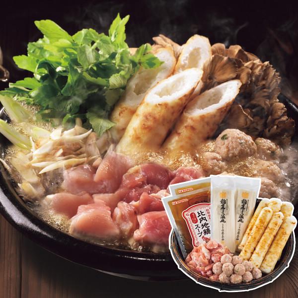 比内地鶏 きりたんぽ鍋と佐藤養助稲庭うどんセット(3~4人前)