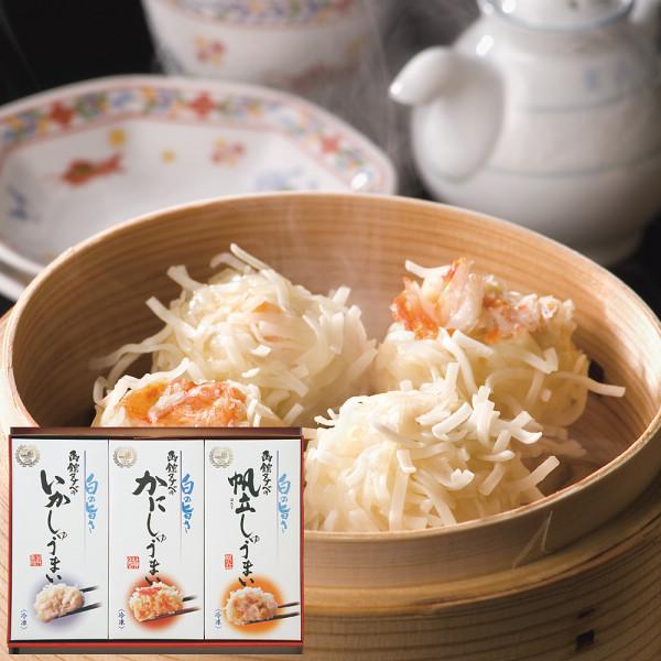 函館タナベ食品 海鮮しゅうまい三昧セット