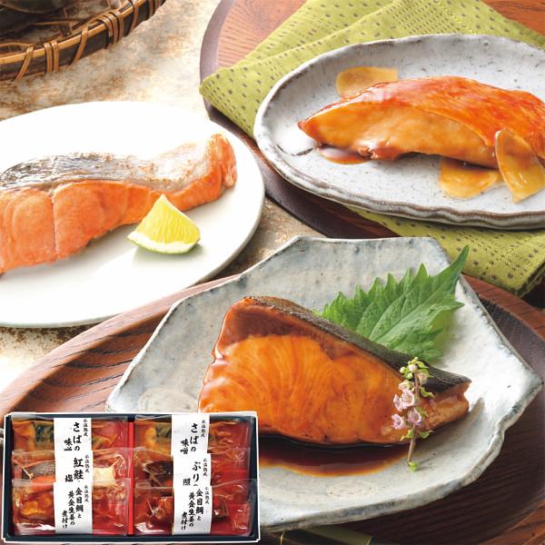 氷温熟成 煮魚 焼き魚ギフトセット(6切)